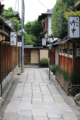 [石瓶小路][京都]料亭だらけ