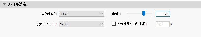 f:id:ot0rip604:20161006172923j:plain