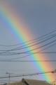 [空][虹][電線]Over The Rainbow