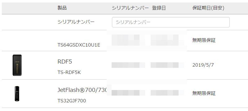 f:id:ot0rip604:20161212181802j:plain