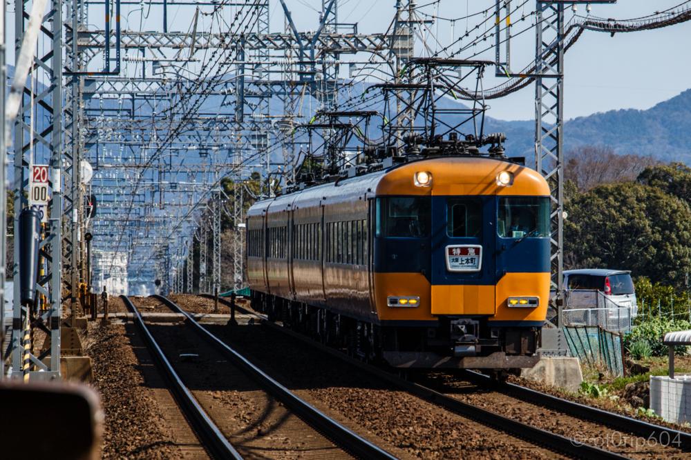 近鉄特急大阪上本町行き