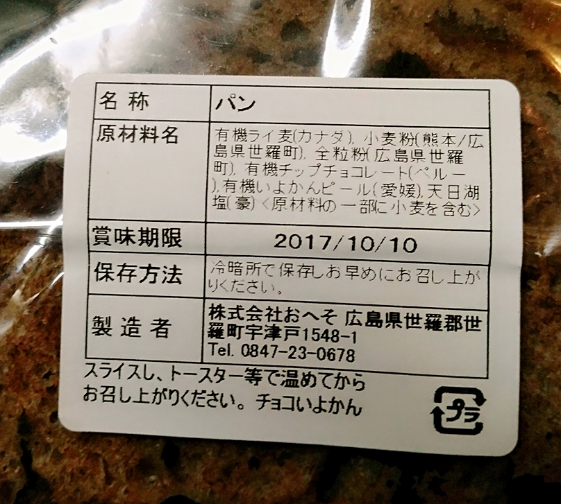 f:id:ot_nail:20171011132127j:plain