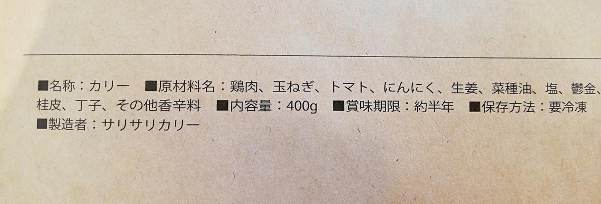 f:id:ot_nail:20200211163226j:plain