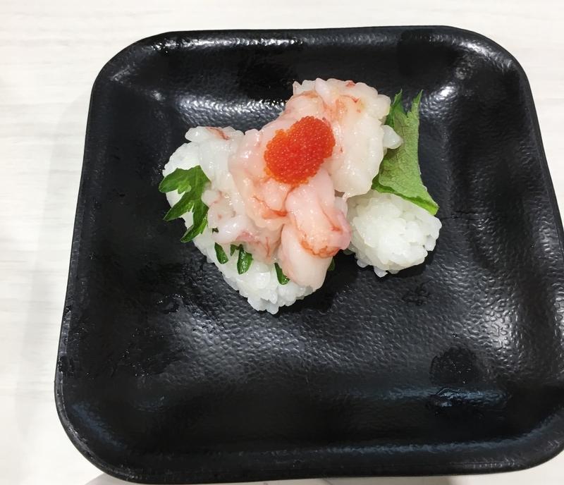 魚べい 赤えび豪快盛り