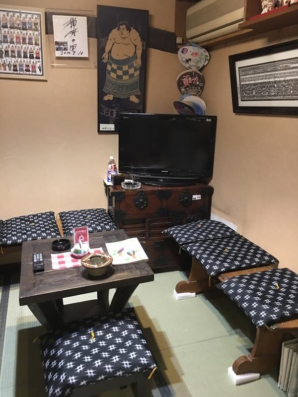 民芸の宿 中央ホテル 談話室