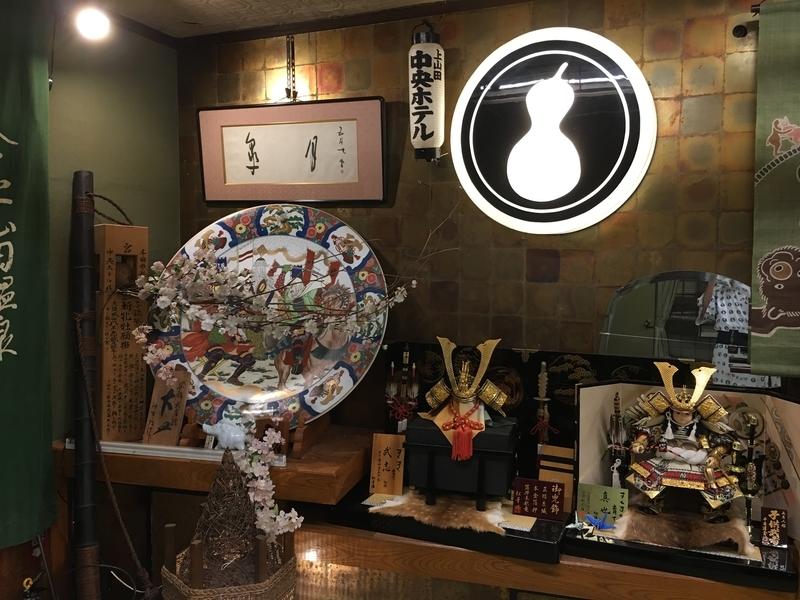 民芸の宿 中央ホテル 5月人形