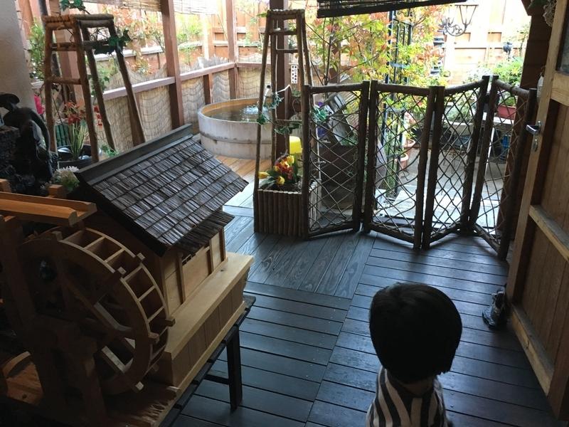 民芸の宿 中央ホテル 露天風呂