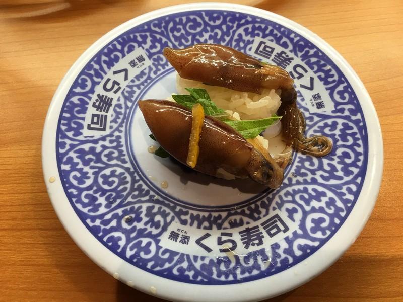 くら寿司 ホタルイカ 柚子醤油漬け