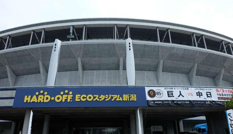 HARDOFF ECOスタジアム新潟 巨人戦 2019年9月3日