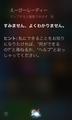Siri_ABCZ2