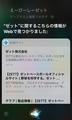 Siri_ABCZ6