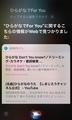 Siri_4U3