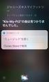 Siri_KMF5