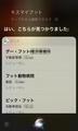 Siri_KMF3