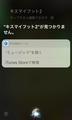 Siri_KMF2