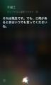 Siri_KMF6