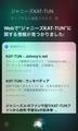 Siri_KT2