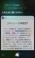 Siri_JW