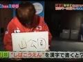 漢字よめない