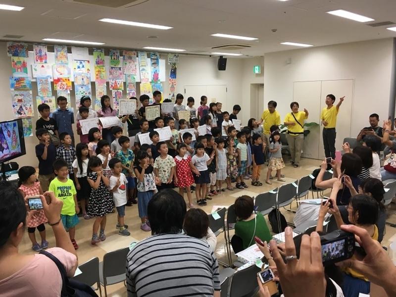 f:id:ota_tokai_japan:20180812220611j:image:w360