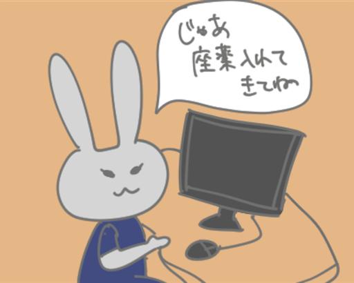 f:id:otabechan_t:20190313224957p:image
