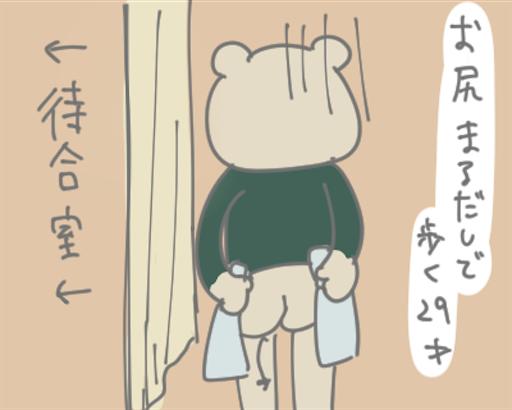 f:id:otabechan_t:20190313225542p:image