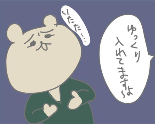 f:id:otabechan_t:20190313225741p:image