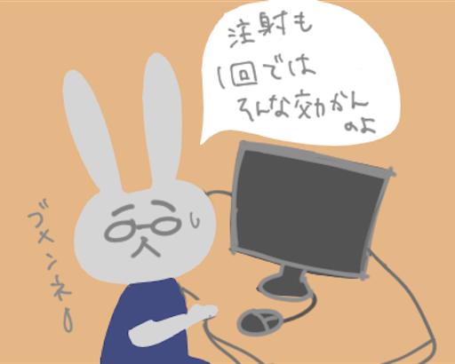 f:id:otabechan_t:20190318221114p:image
