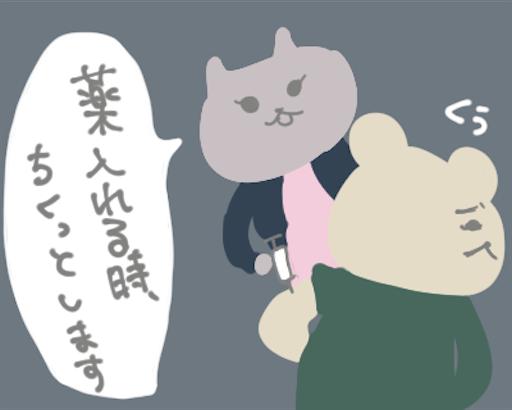f:id:otabechan_t:20190318221317p:image