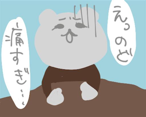 f:id:otabechan_t:20190319204431p:image