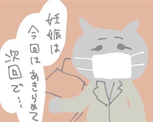 f:id:otabechan_t:20190319204822p:image