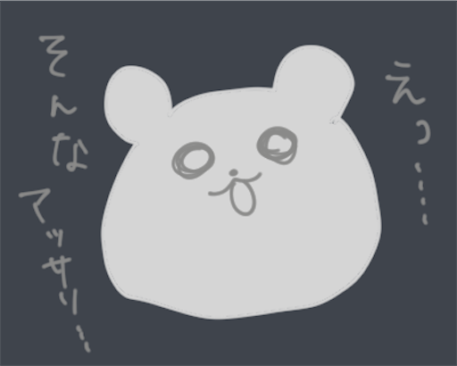 f:id:otabechan_t:20190319204845p:image