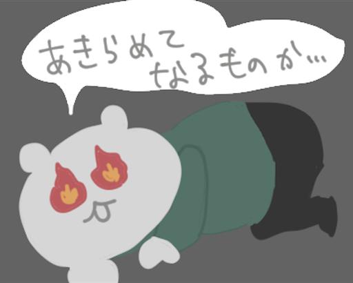f:id:otabechan_t:20190319205100p:image