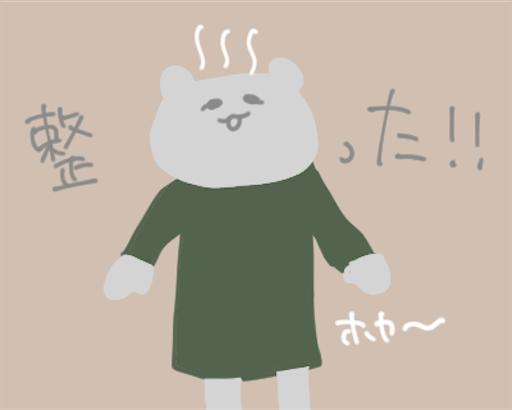 f:id:otabechan_t:20190424232644p:image