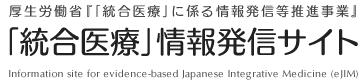 f:id:otafukuko:20160705121328p:plain