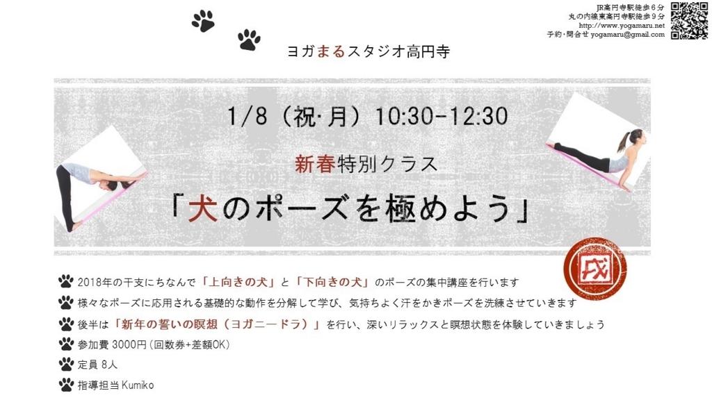 f:id:otafukuko:20171212201047j:plain