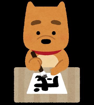 f:id:otafukuko:20171212202243p:plain