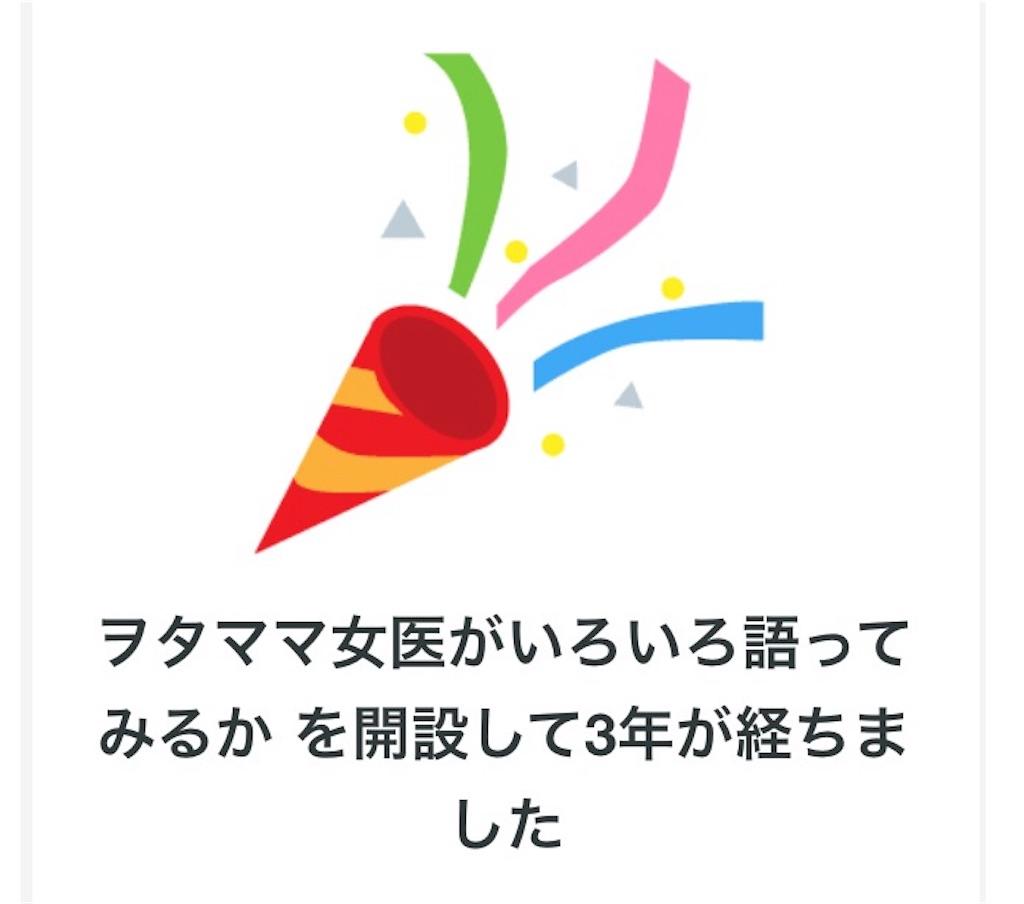 f:id:otajoy:20180119204555j:image