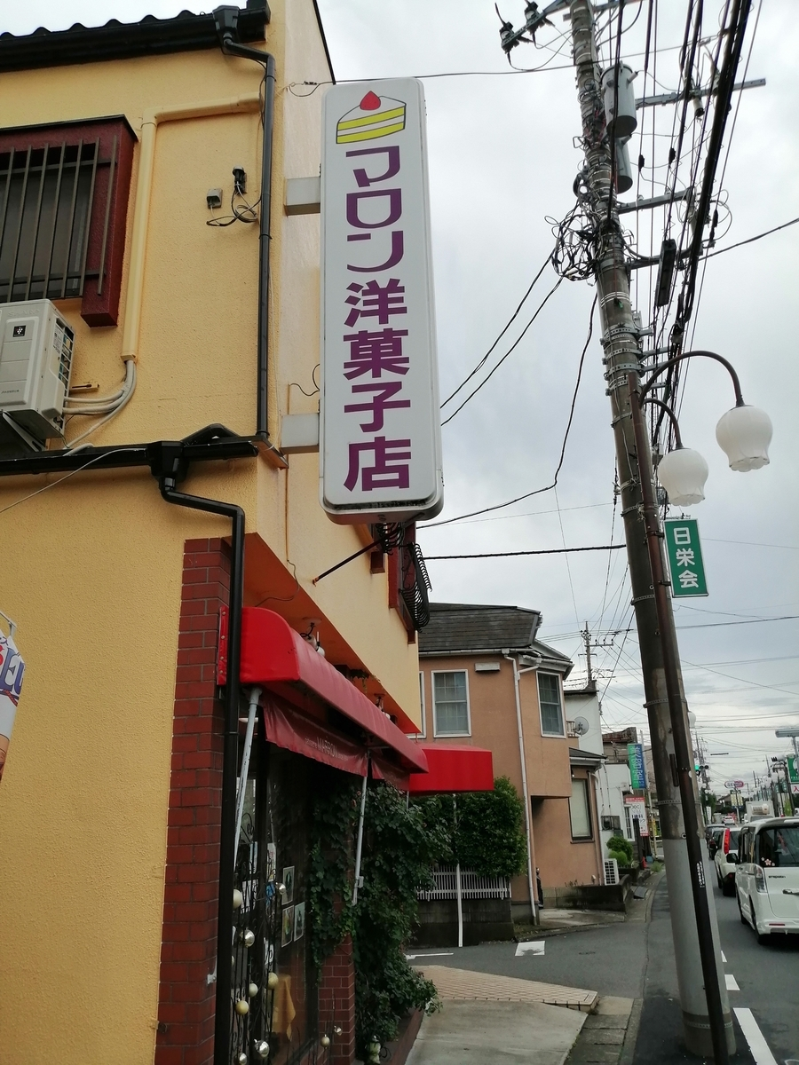 f:id:otaka-morio:20200628201849j:plain