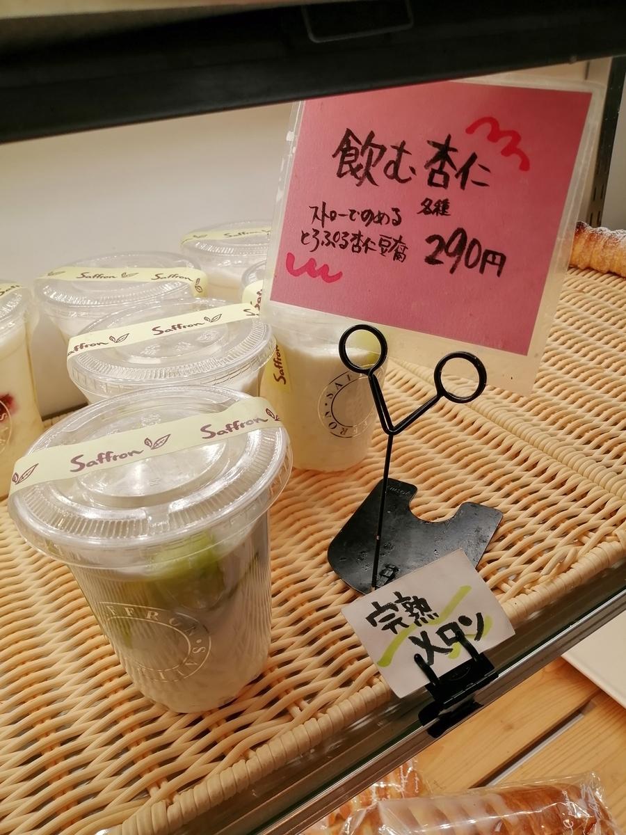f:id:otaka-morio:20200719143741j:plain