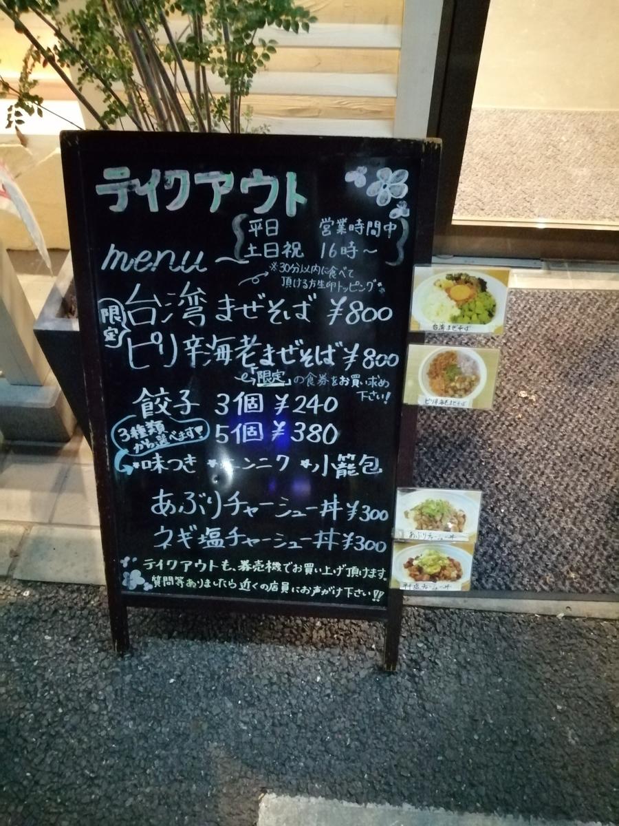 f:id:otaka-morio:20201108135123j:plain
