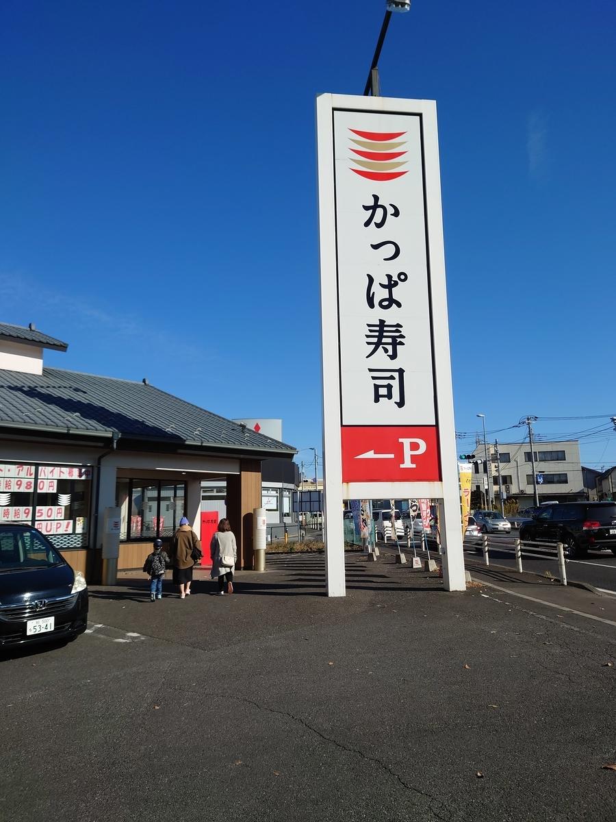 f:id:otaka-morio:20201227184524j:plain