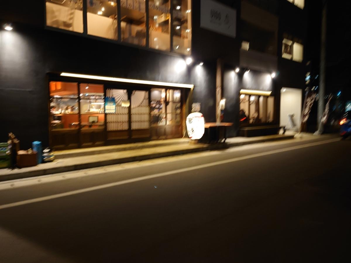 f:id:otaka-morio:20210207115337j:plain