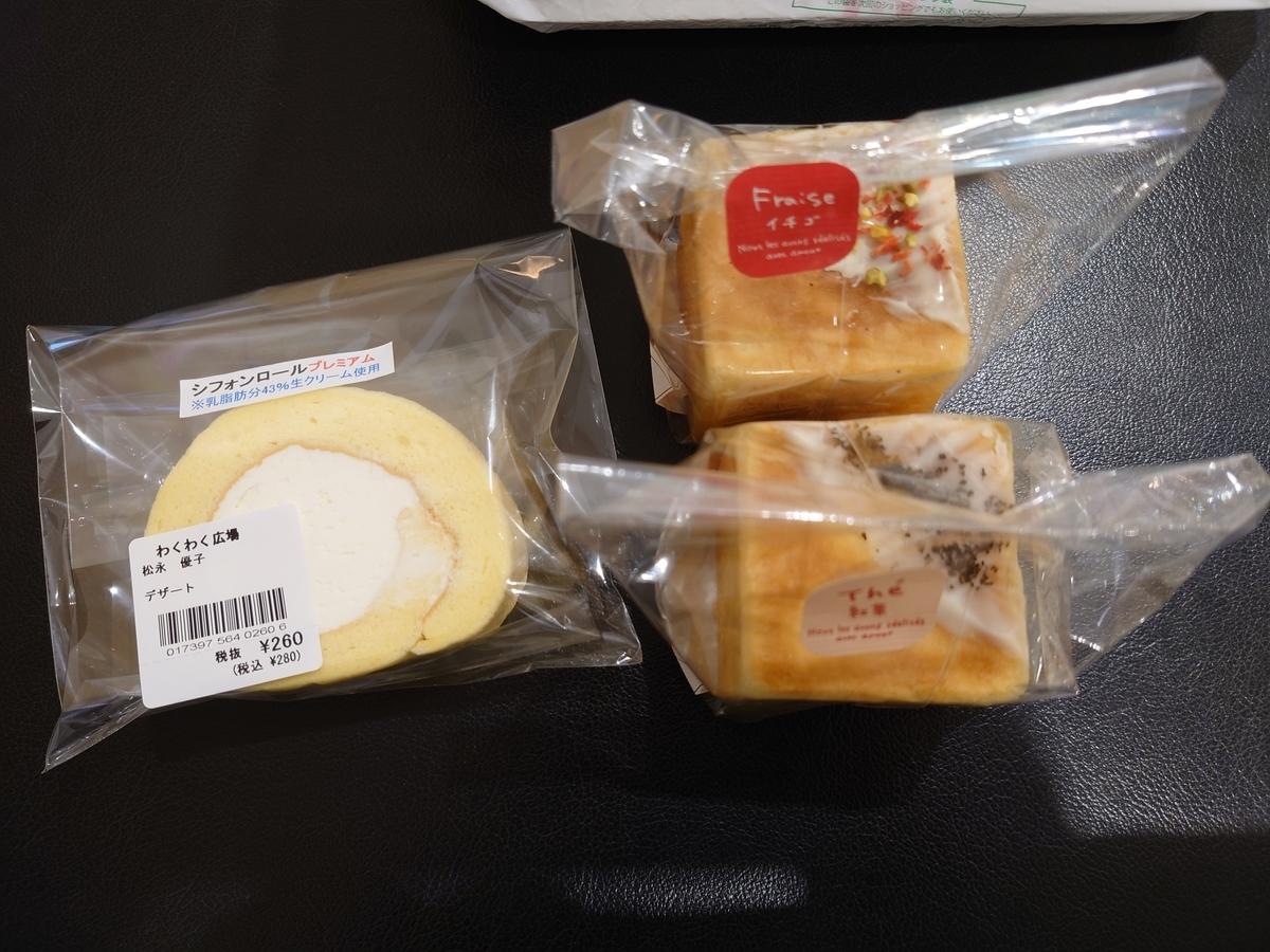 f:id:otaka-morio:20210418150013j:plain
