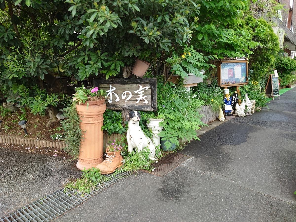 f:id:otaka-morio:20210501141526j:plain