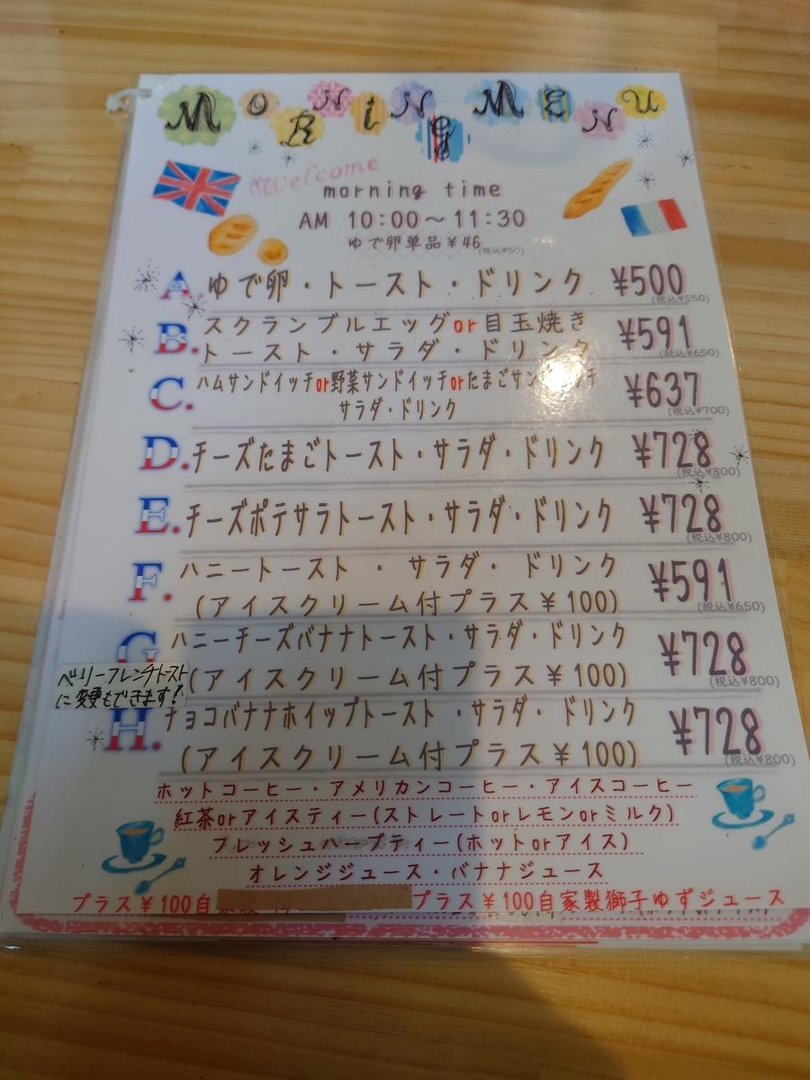 f:id:otaka-morio:20210501142030j:plain