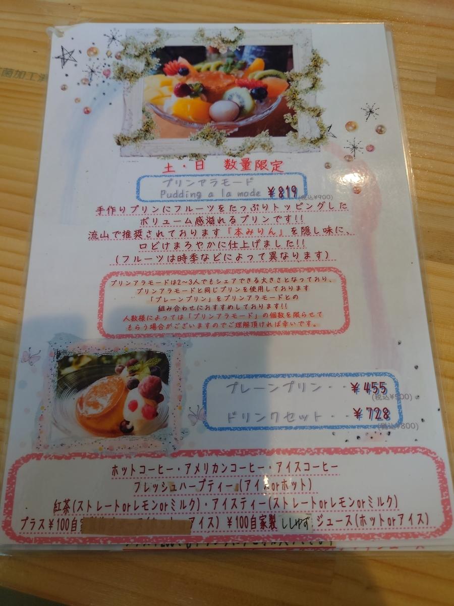 f:id:otaka-morio:20210501143024j:plain