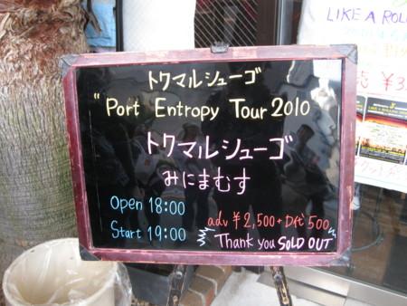 20100530175731