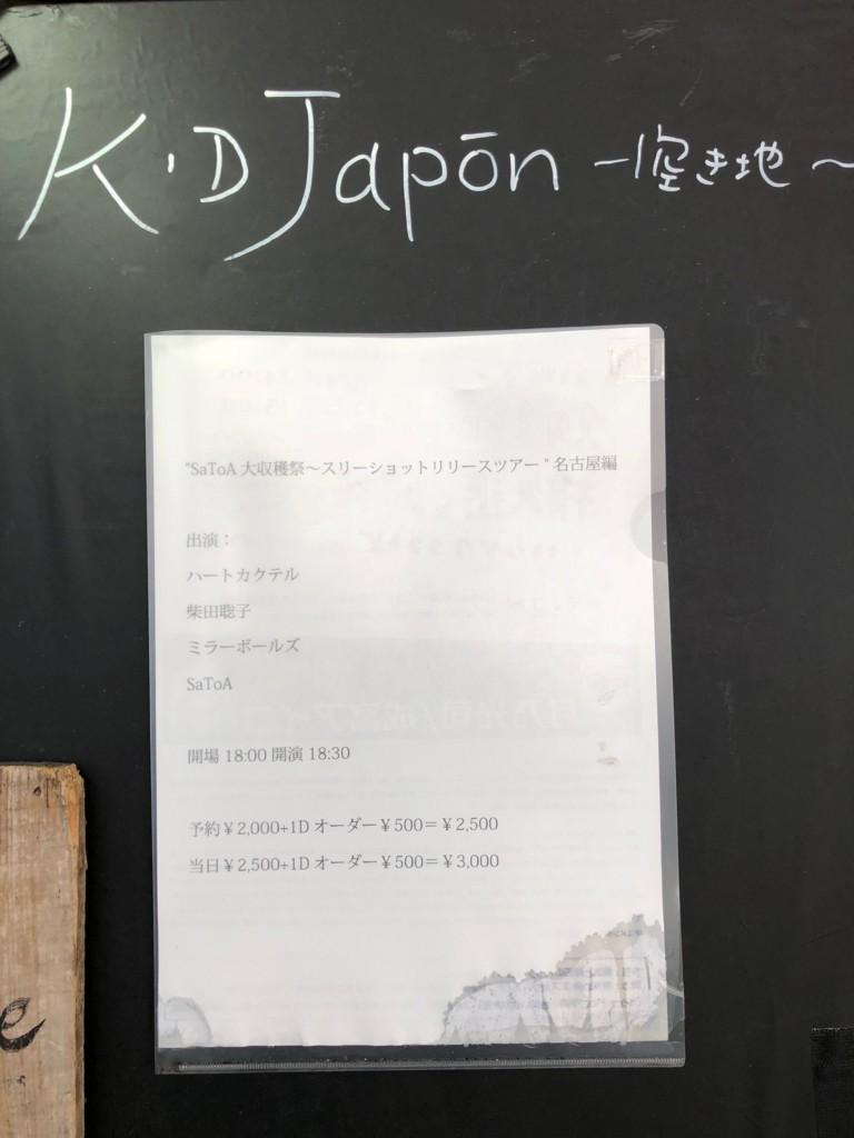 f:id:otakebi:20180212165036j:plain