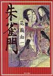 f:id:otakohei:20081015040951j:image